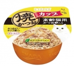 Ciao Tuna in Gravy Topping Sliced Bonito Cat Wet Food (IMC104)